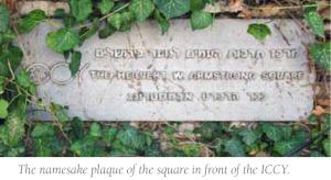 HWA plaque in Jerusalem