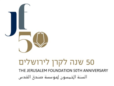 The Jerusalem Foundation 50th Anniversary