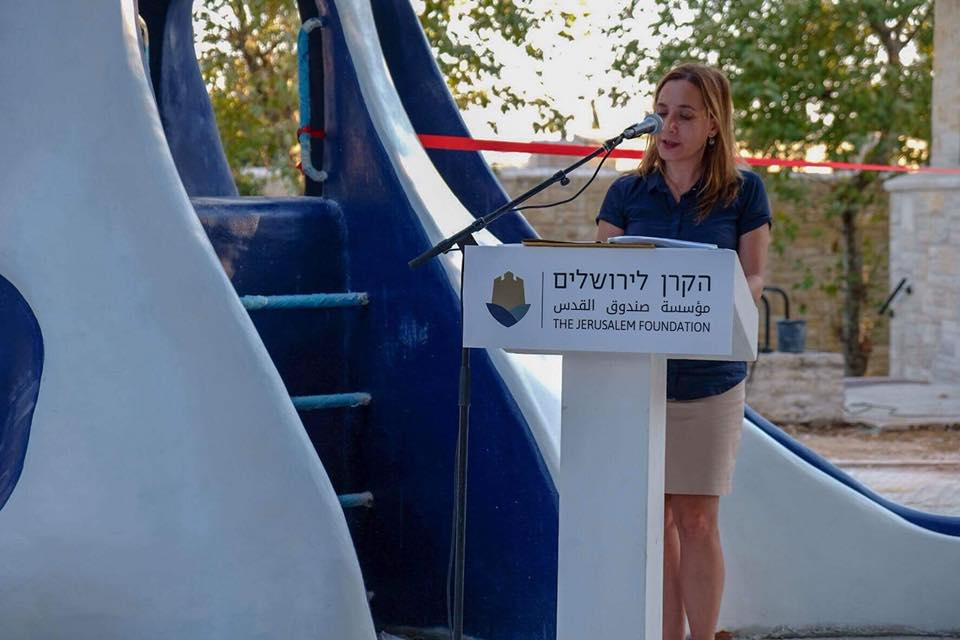 Ana Tzur of Jerusalem Foundation.jpg