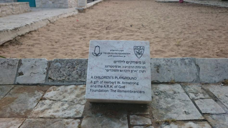 childrens-playground-plaque.png
