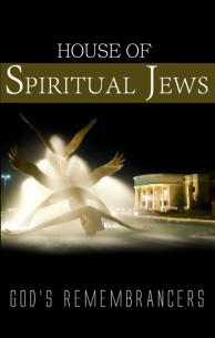House of Spiritual Jews