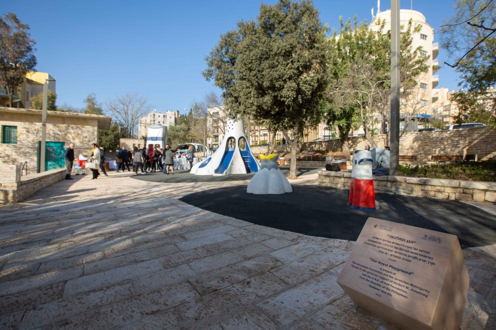 Royal Playground in Jerusalem
