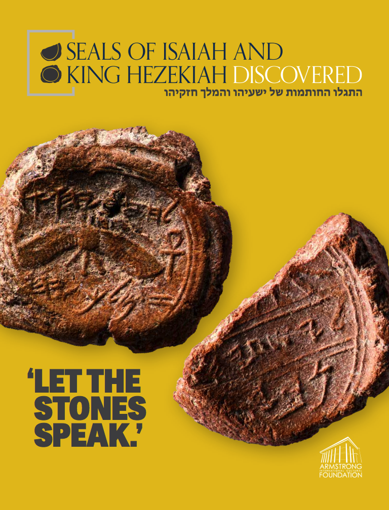 Seals of Isaiah and King Hezekiah Discovered 'Let The Stones Speak'