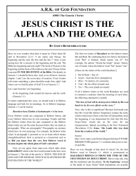 A0001 Jesus Christ is the Alpha and the Omega